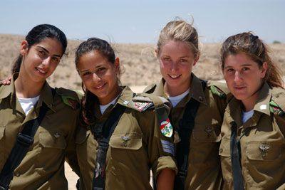 Israeli Army Women Soldiers