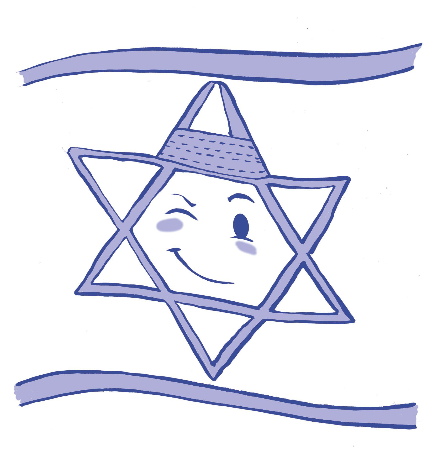 Free coloring pages of flag of israel for Flag of israel coloring page