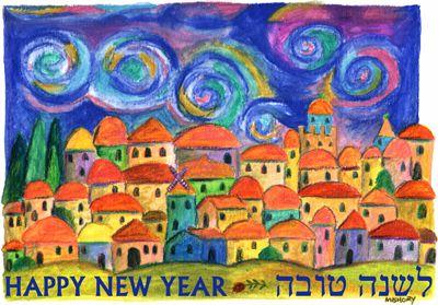 RoshHashanah--JerusalemNewYear_001