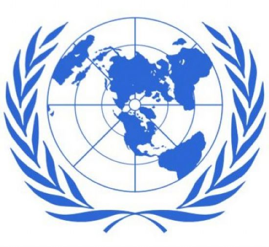 The UN Charter Does Not Support GA