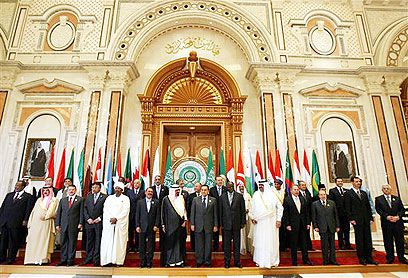http://israelseen.com/shows/arab-league.jpg