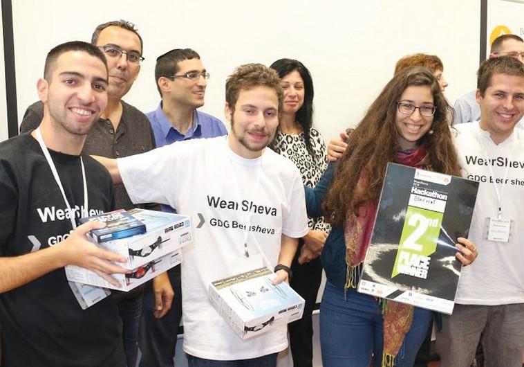 This Weeks Sanity Report from Israel. wearsheva